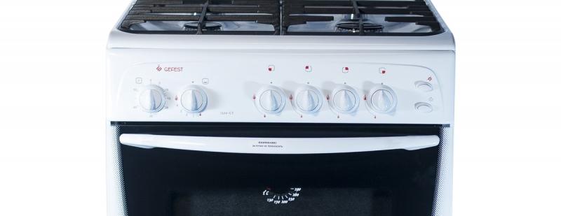 Газовая плита Gefest 1200 С7 К50, панель приборов