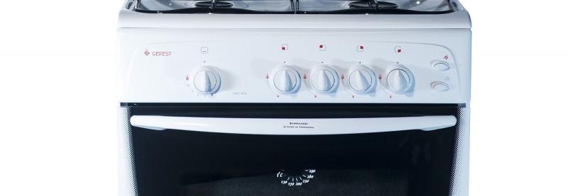 Газовая плита Gefest 1200 С6 К33, приборная панель
