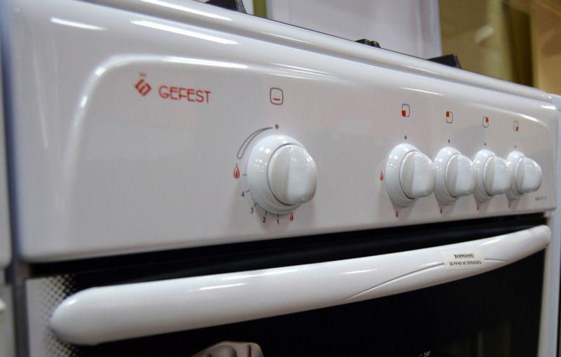 Газовая плита Gefest 1200 С7 К58 - панель управления