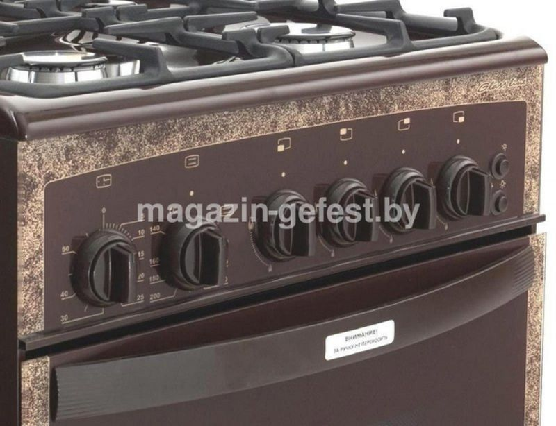 Газовая плита Gefest 3300 K19 - панель управления