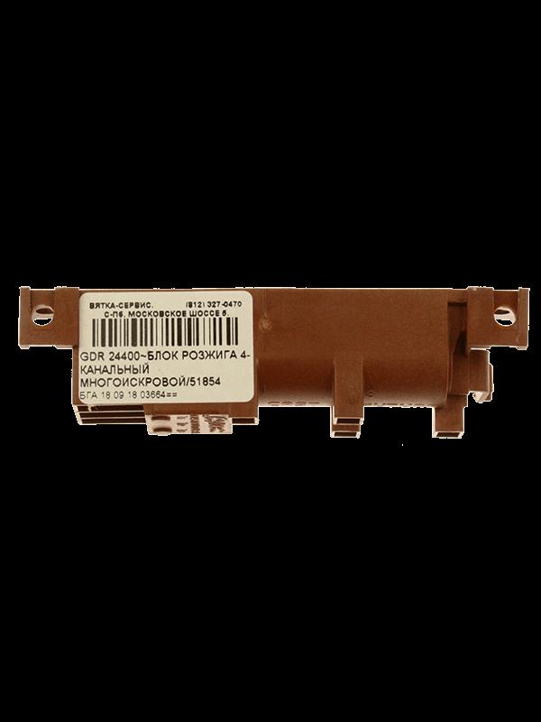 Блок розжига газа GDR 24400