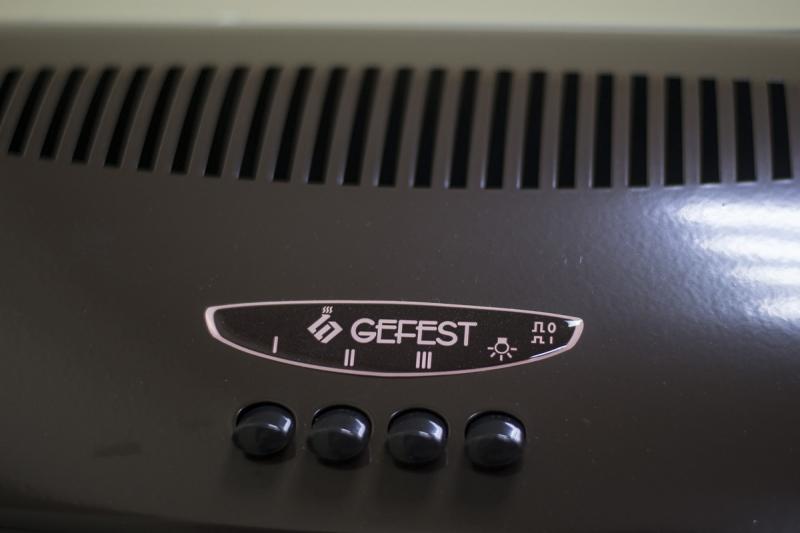 Кухонная вытяжка Gefest ВО 2601 К47 Панель управления