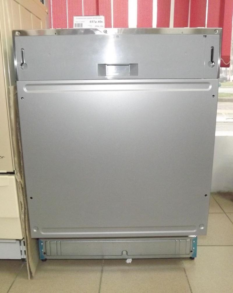 Посудомоечная машина Gefest 60301 закрытая