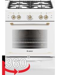 Газовая плита Gefest 6100-02 0085