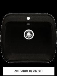 Кухонная мойка Granicom G003