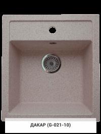 Кухонная мойка Granicom G021