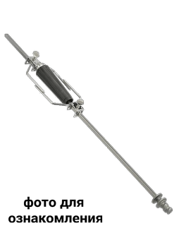 Вертел-3100.01.0.000-01